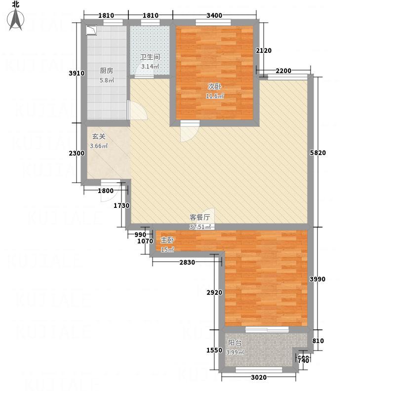 颍汇家和公馆106.03㎡颍汇家和公馆B户型2室2厅1卫1厨106.03㎡户型2室2厅1卫1厨