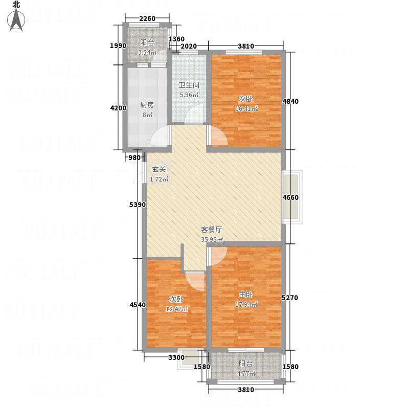 水木清华园132.00㎡2户型3室2厅1卫1厨
