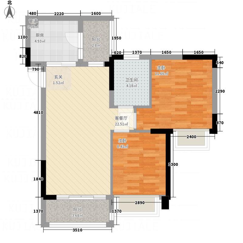 蓝钻名贵花园西户5户型2室2厅1卫1厨