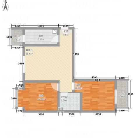 中悦水晶城2室1厅1卫1厨86.00㎡户型图