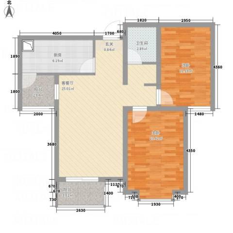 中悦水晶城2室1厅1卫1厨93.00㎡户型图
