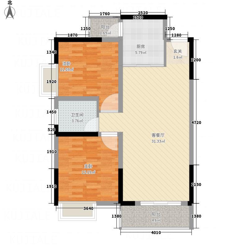 金福现代城2.00㎡a2户型2室2厅1卫1厨