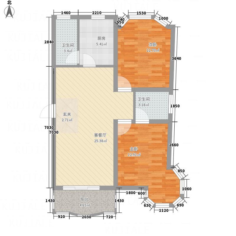 明珠花园3.00㎡户型2室2厅2卫1厨