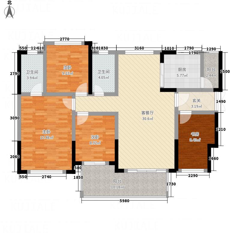 上邦嘉园137.28㎡户型4室2厅2卫1厨