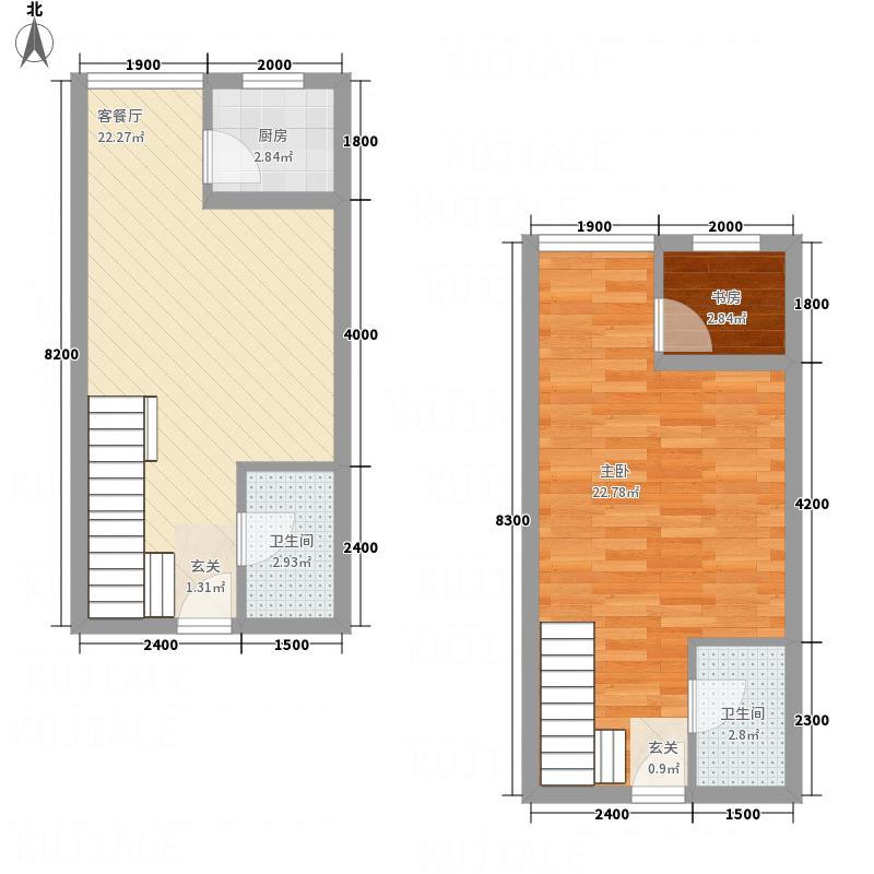 领地77.68㎡户型1室2厅1卫1厨