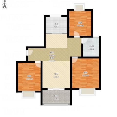 三湘森林海尚3室1厅1卫1厨141.00㎡户型图