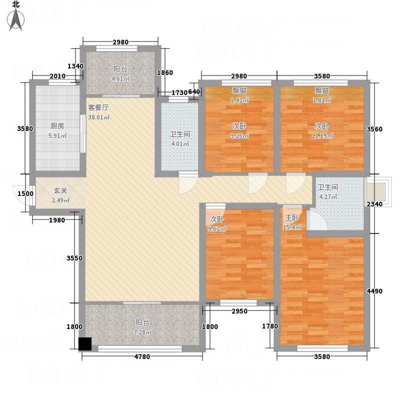 紫御豪庭142.21㎡B1户型4室2厅2卫
