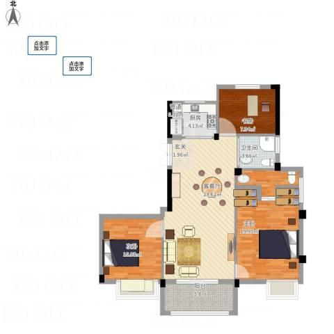 巴丽新地3室1厅1卫1厨116.00㎡户型图