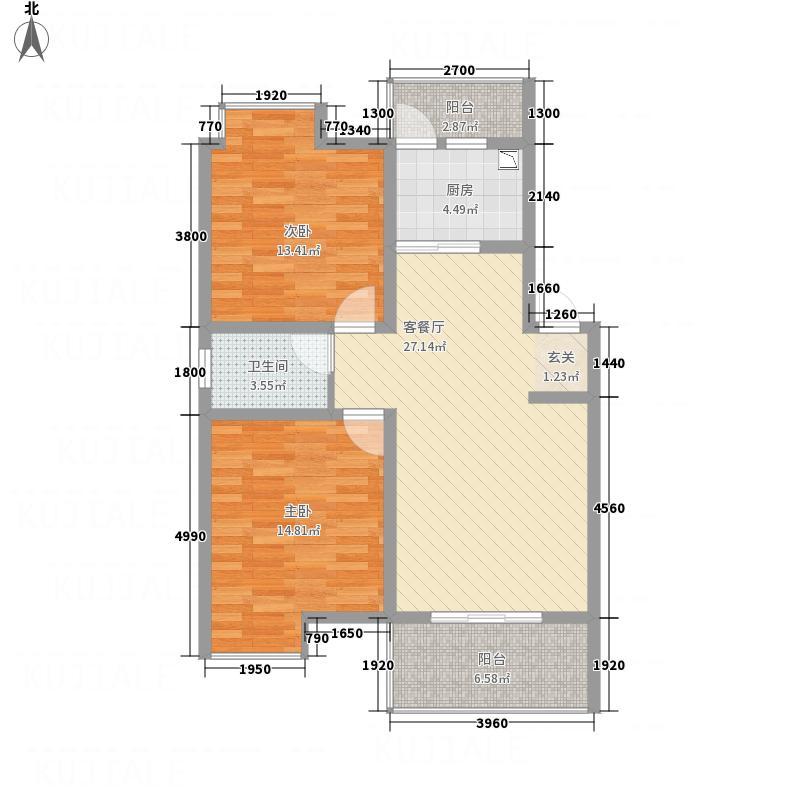 滨江丽舍84.28㎡K1户型2室2厅1卫