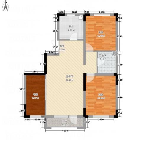 宝地城3室1厅1卫1厨77.63㎡户型图
