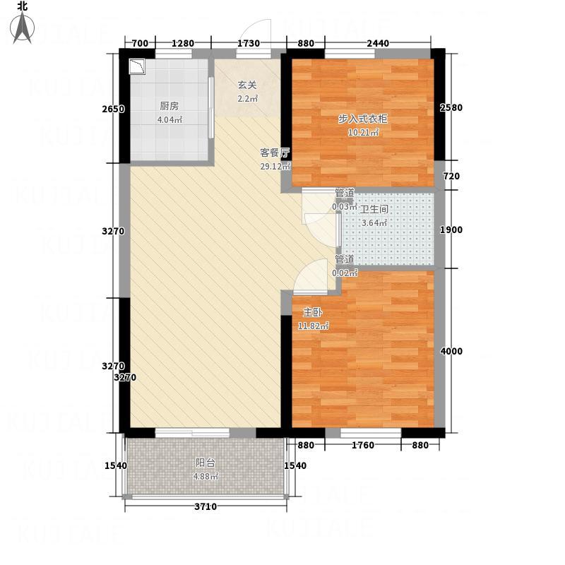 永利广场4.00㎡94户型2室2厅1卫1厨