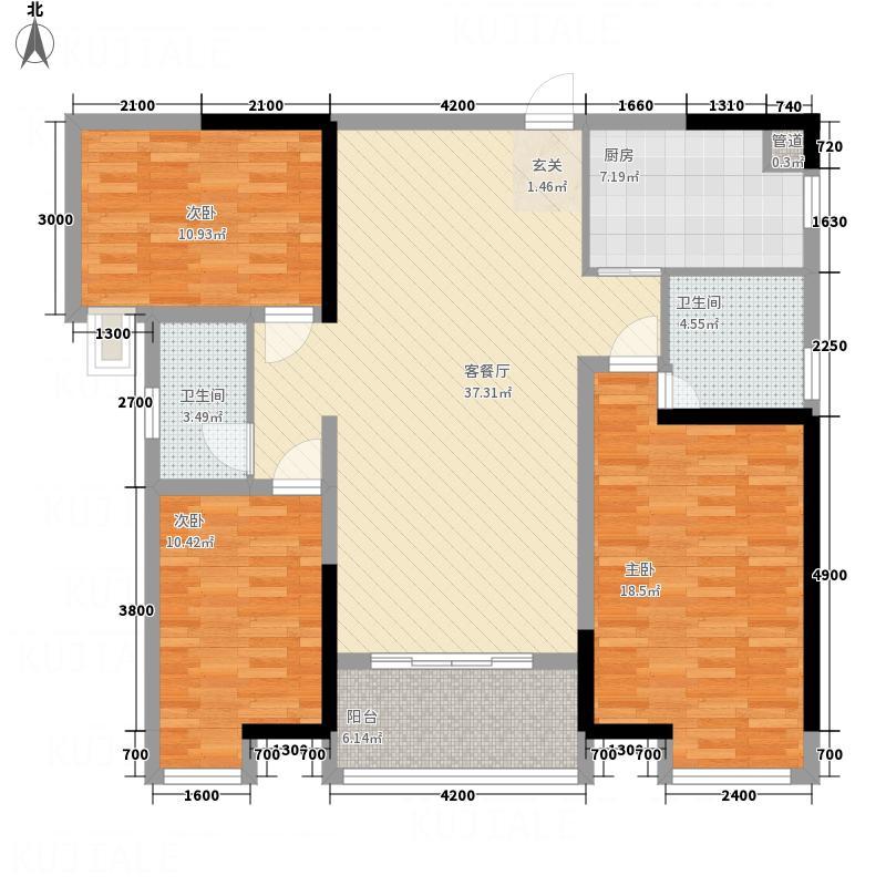 金桥商贸名邸131.72㎡金桥商贸7户型3室2厅2卫1厨