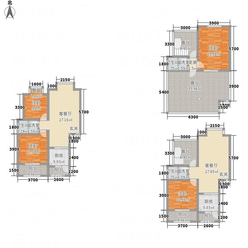 同立紫郡玫瑰园D户型2室2厅2卫1厨
