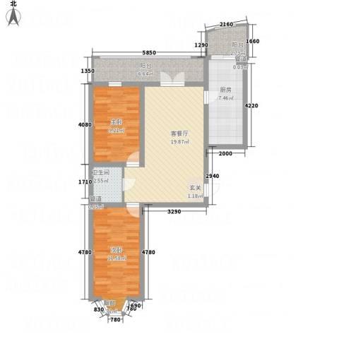 北兴教育园2室1厅1卫1厨71.00㎡户型图