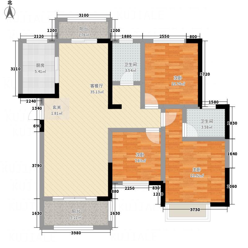 海亚・香樟园127.60㎡A3户型3室2厅2卫1厨