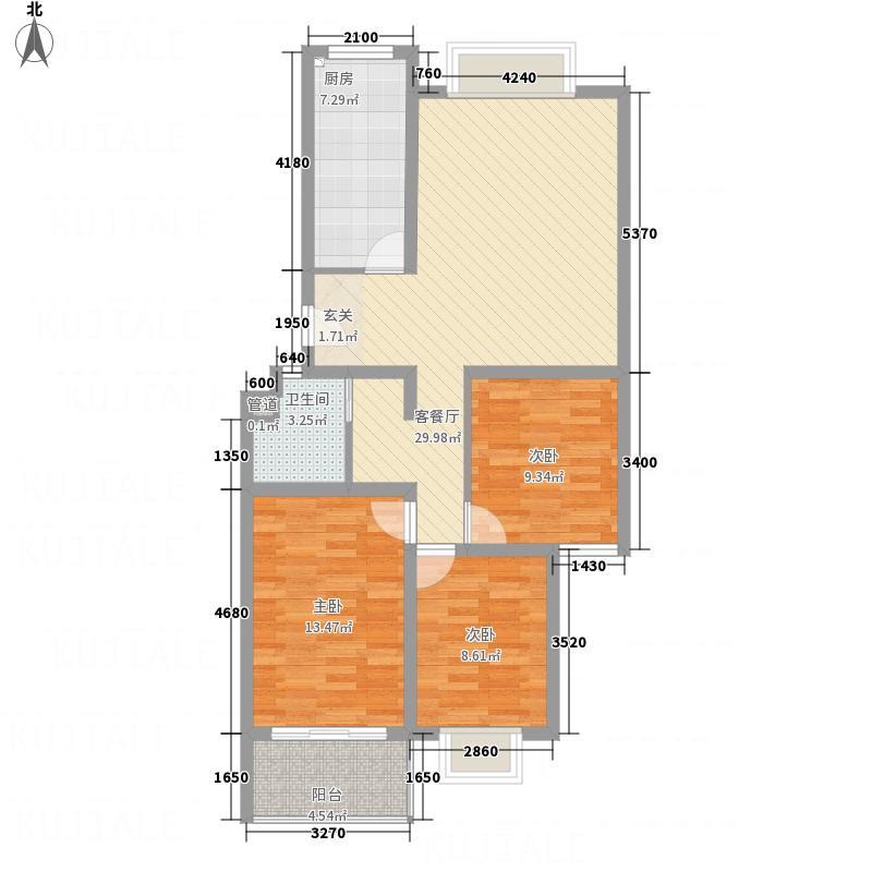 华鑫现代城110.00㎡华鑫现代城户型图d户型3室2厅1卫1厨户型3室2厅1卫1厨