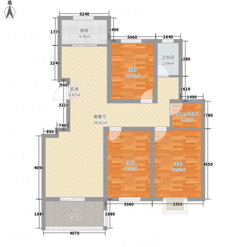 港景香水湾132.20㎡3户型3室2厅1卫1厨
