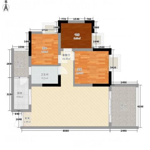 御庭国际公寓3室1厅1卫1厨76.92㎡户型图