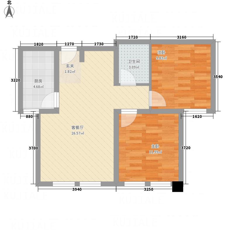 动漫产业园85.72㎡户型2室2厅1卫1厨