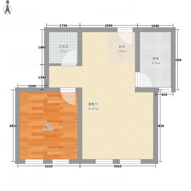 动漫产业园68.60㎡户型1室2厅1卫1厨