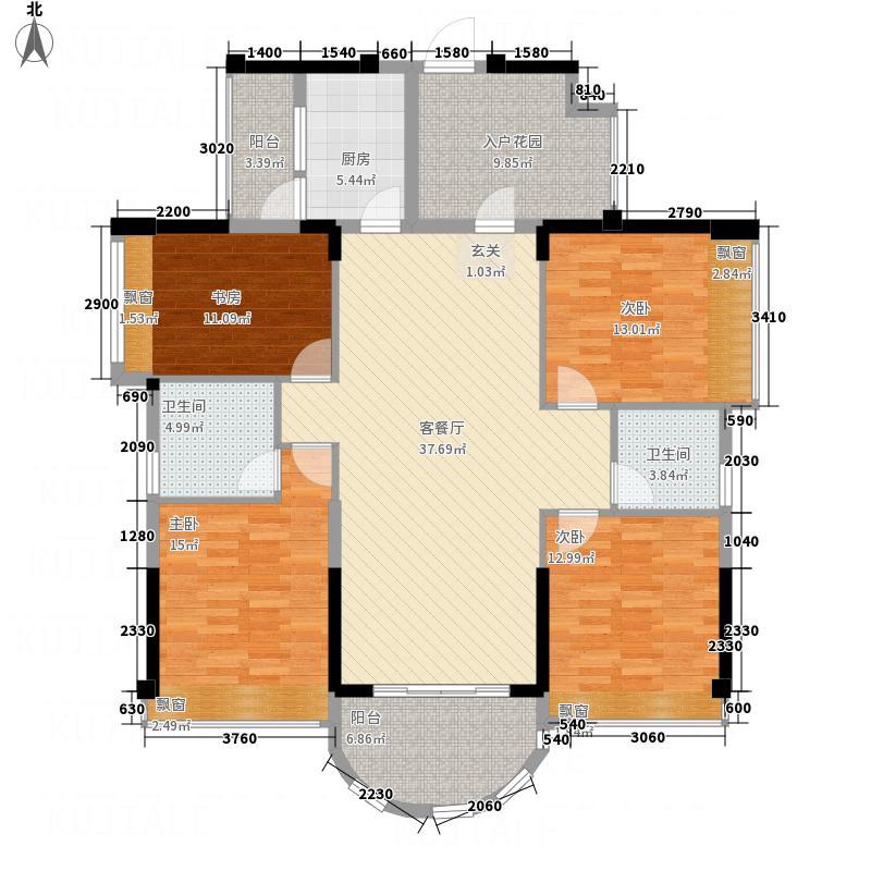 耀宝凯旋豪庭・锦公馆141.00㎡户型4室2厅2卫1厨