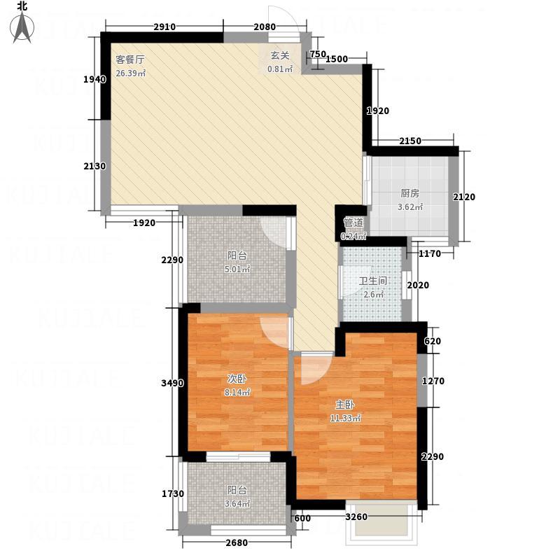 九龙城88.60㎡四期4号楼C-2户型2室2厅1卫1厨