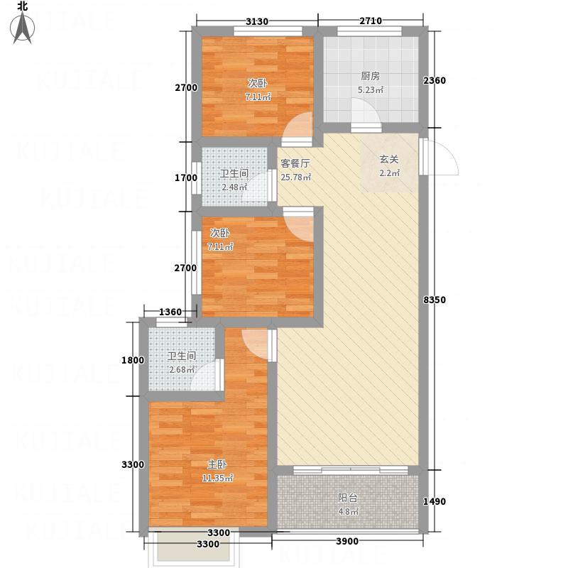 南屏苑2.45㎡2号楼1单元1号户型3室2厅2卫1厨
