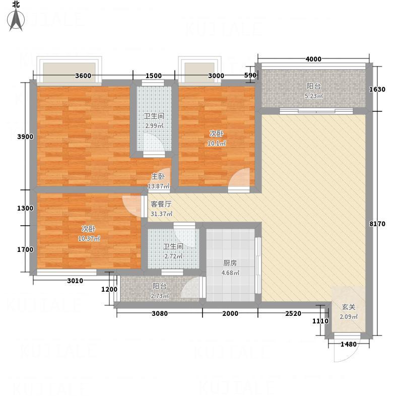 南屏苑114.51㎡2号楼1单元4号户型3室2厅2卫1厨