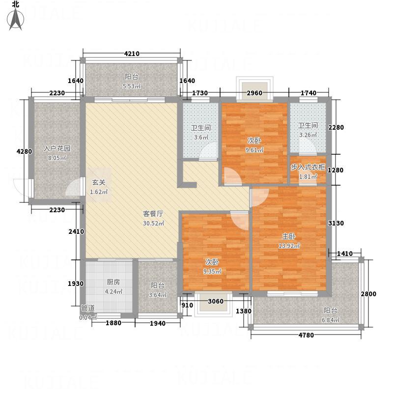 皇家帝王广场7114.52㎡7#A1户型3室2厅2卫1厨