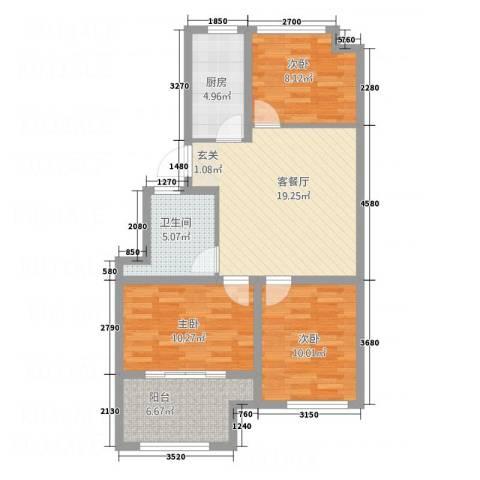 紫金园翡翠花园3室1厅1卫1厨64.36㎡户型图