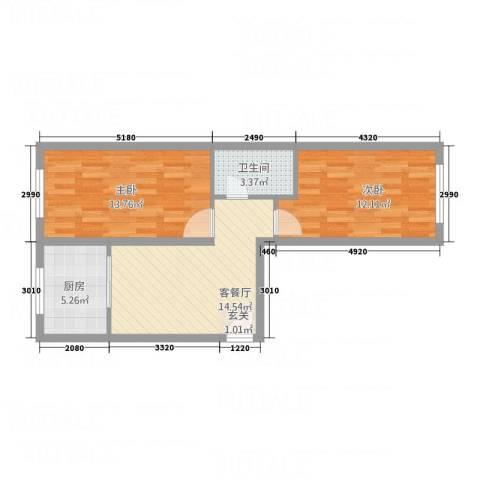 中天・紫金城2室1厅1卫1厨73.00㎡户型图