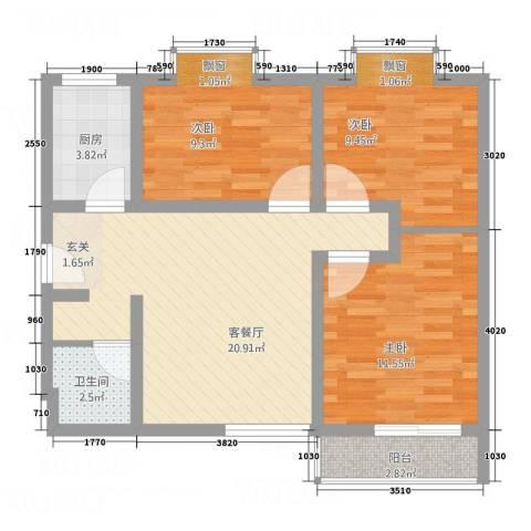 华韵新天地3室1厅1卫1厨88.00㎡户型图