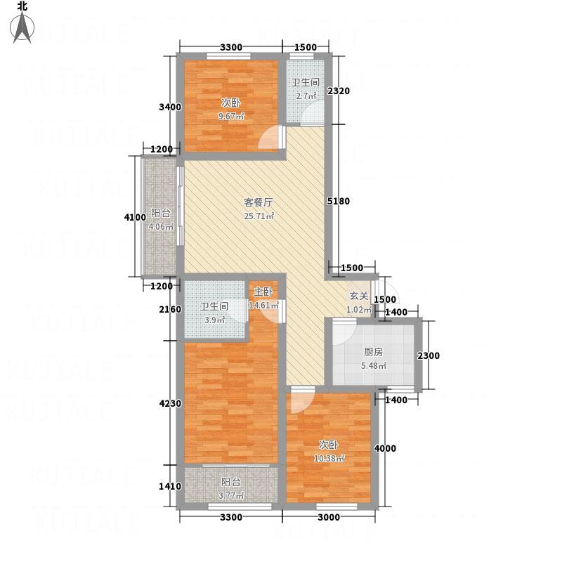 永宁白金公寓117.26㎡户型3室2厅2卫1厨