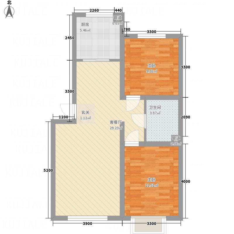 利园88.76㎡A3户型2室2厅1卫1厨
