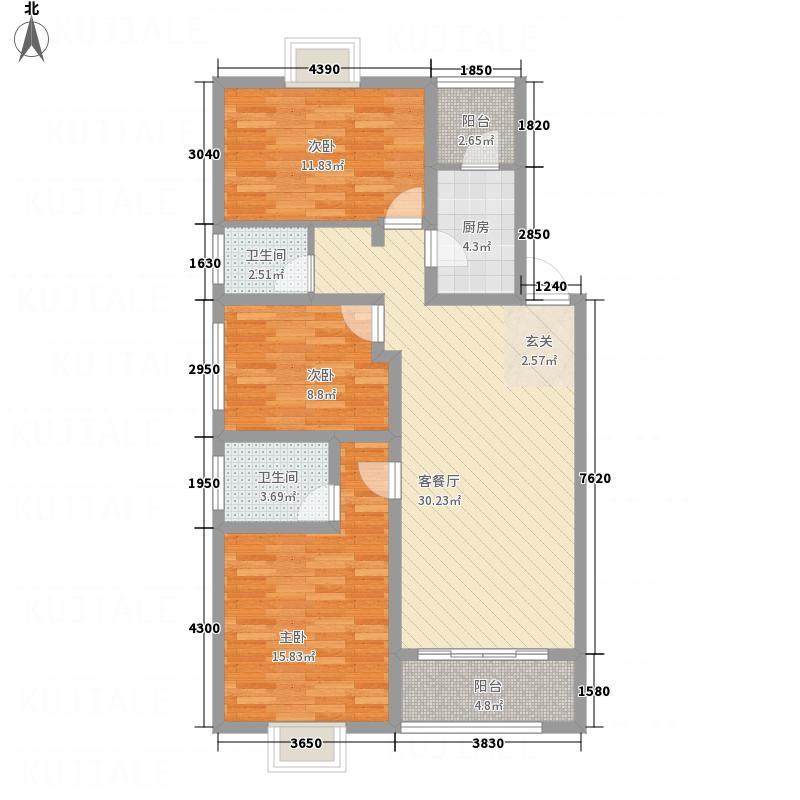 富达・绿家园3123.36㎡户型3室2厅2卫1厨