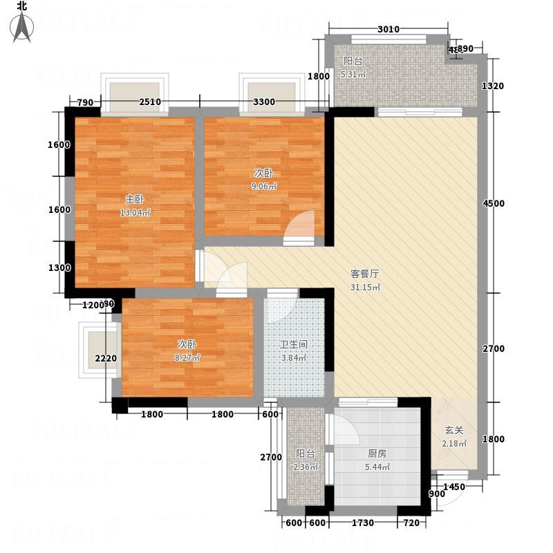 鸿锦茗城13.28㎡A3户型3室2厅1卫1厨