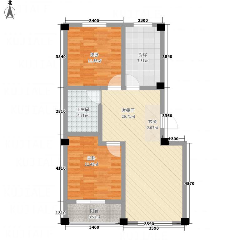 学府嘉苑6.70㎡D户型2室1厅1卫1厨