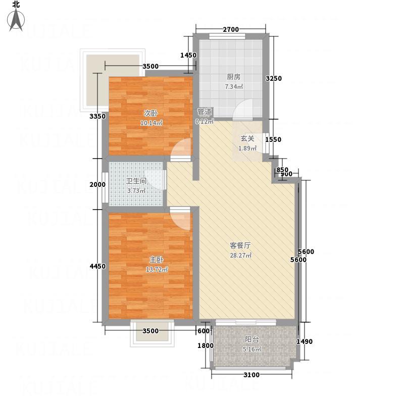 伊河家园2居室2户型2室2厅1卫1厨