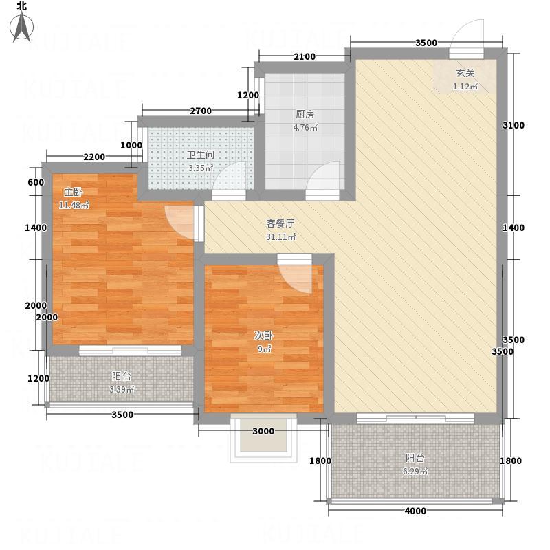 新家名居1.60㎡A6户型2室2厅1卫1厨