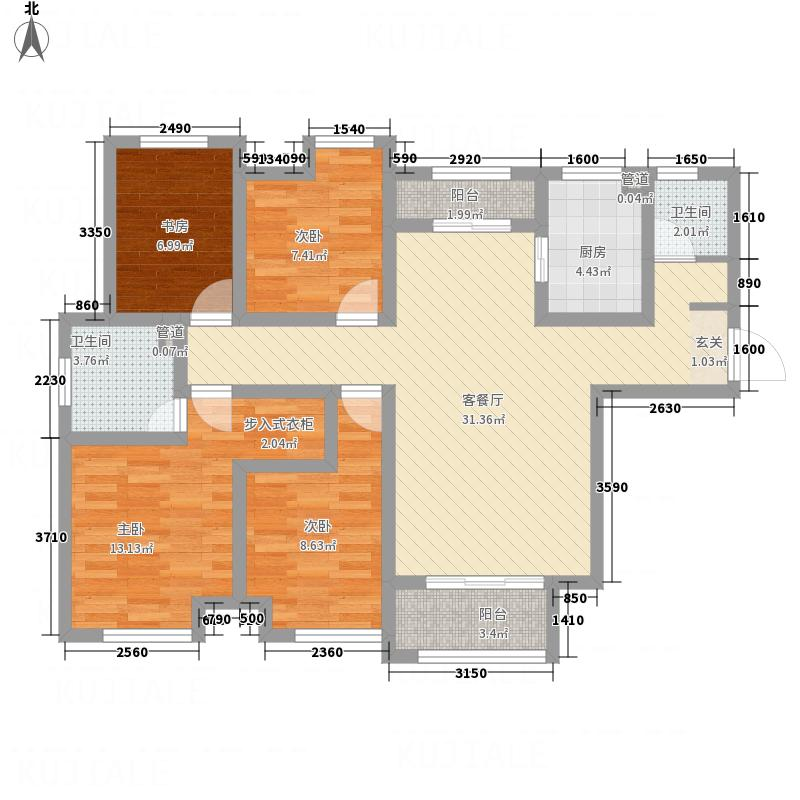中建开元城124.00㎡1-6号楼户型4室2厅2卫1厨
