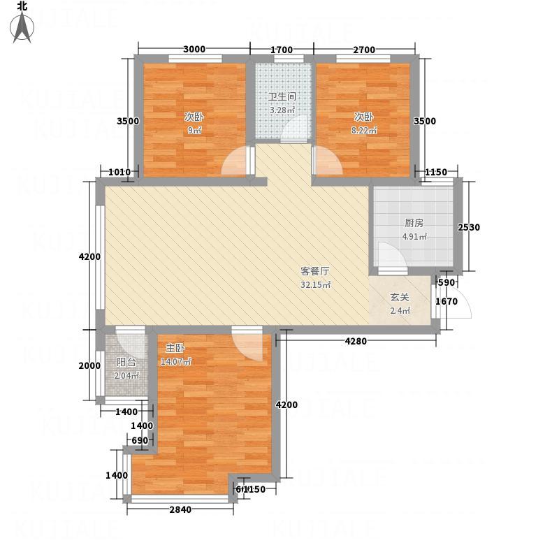尚品国际1.43㎡A户型3室2厅1卫