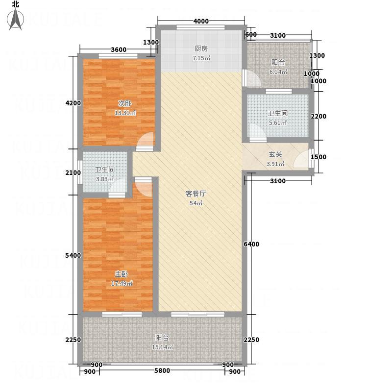 国信御城136.50㎡户型2室2厅2卫1厨