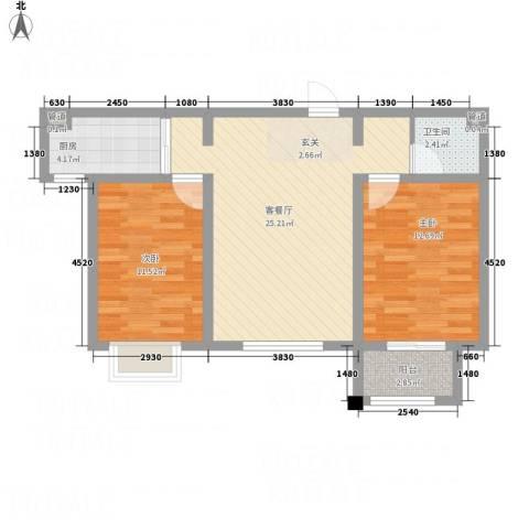 署西嘉园2室1厅1卫1厨86.00㎡户型图
