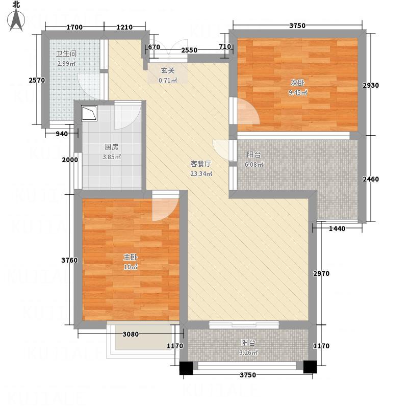 恒宇东城国际288.56㎡2号楼户型2室2厅1卫1厨