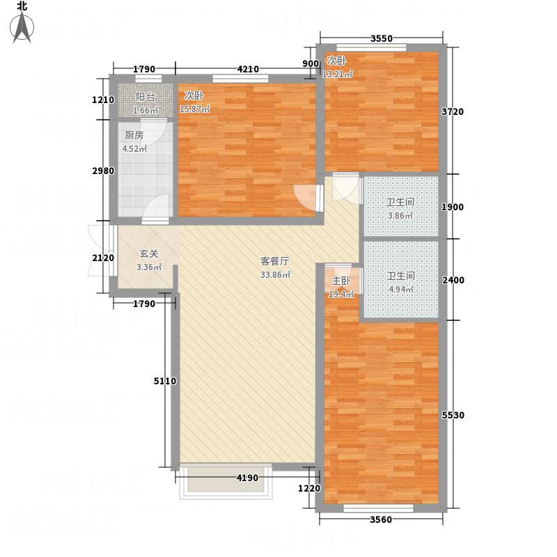 财富官邸A4--3户型
