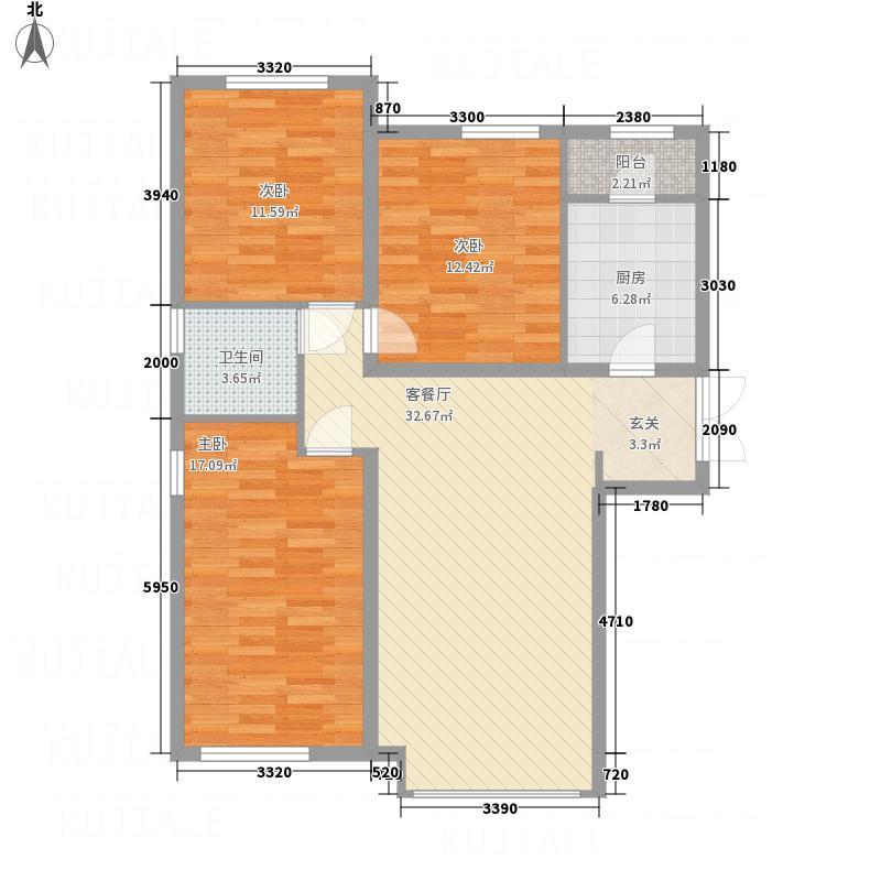 财富官邸A2--2户型