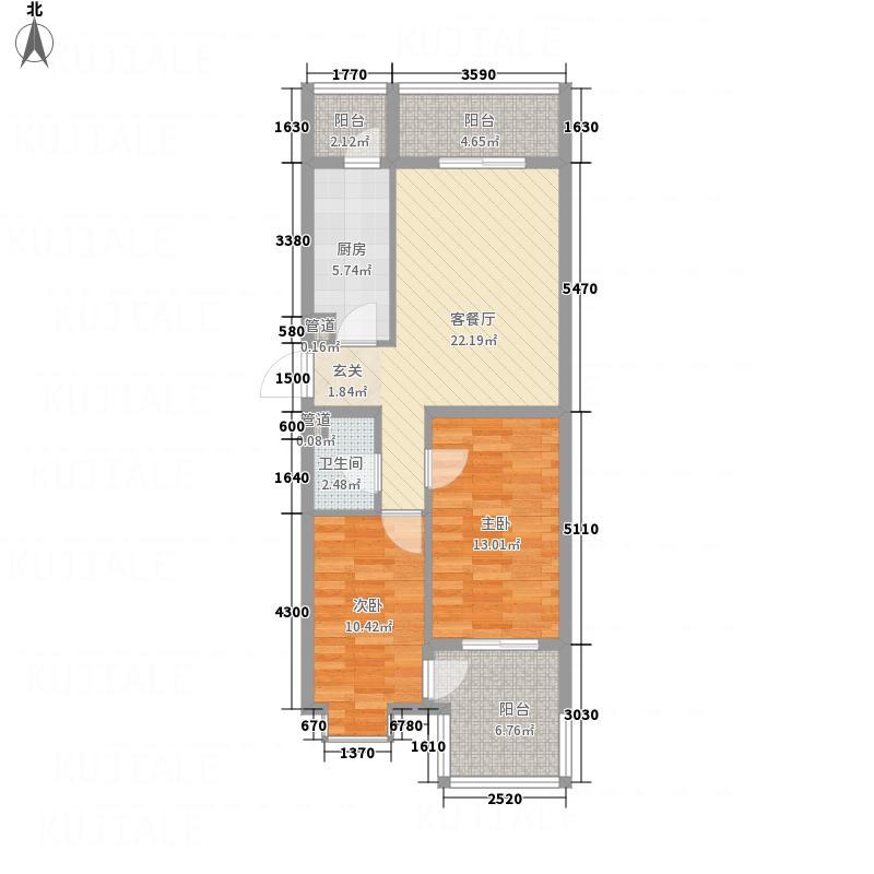 永康城市花园7.80㎡G户型2室2厅1卫