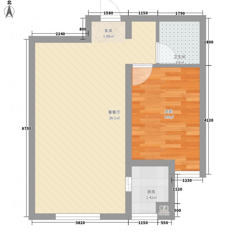 文化星城5.00㎡6-10#B户型1室2厅1卫1厨