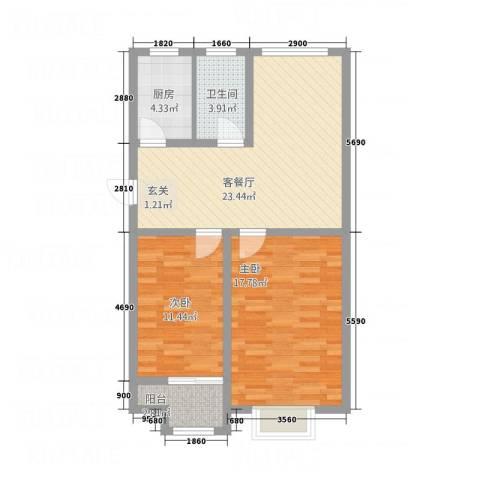 紫金园翡翠花园2室1厅1卫1厨63.70㎡户型图