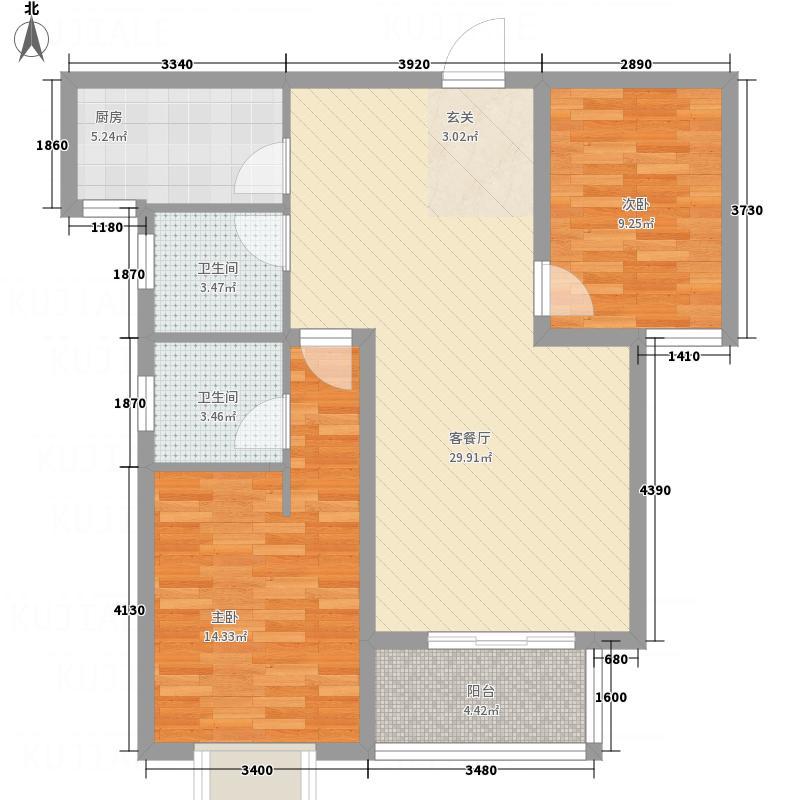 奎山锦泰城8.68㎡1号楼户型2室2厅2卫